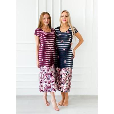 Платье-футболка женское «Эдита», цвет синий, размер 44