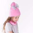 Набор шапка/снуд  с бантом из пайеток, розовый, р-р 54/58 см