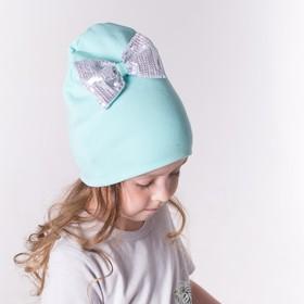 Набор: снуд и шапка с бантом из пайеток, цвет мятный, р. 46/50 см