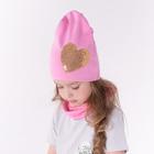 Комплект шапка/снуд с сердцем из пайеток, розовый, р-р 46/50 см