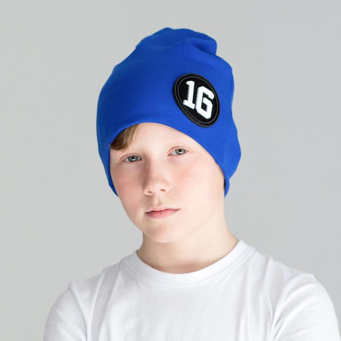 Двухслойная шапка «16», синий, размер 54–58