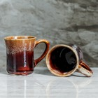 Чашка 0,2 л  УЦЕНКА