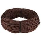Ретро кабель витой, 2 жилы сечение 1,5мм, цвет коричневый, 50 метров в бухте