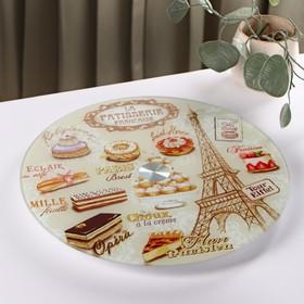 Подставка для торта вращающаяся Доляна «Париж», d=32 см