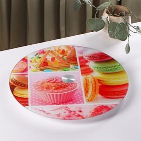 Подставка для торта вращающаяся Доляна «Сладости», d=32 см