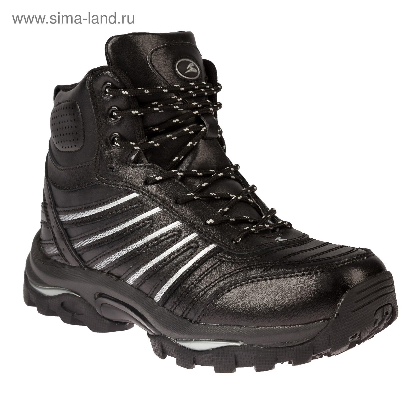 f5a70b9f2 Кроссовки Sigma арт. 14003C-2-9, цвет чёрный, серый, размер 39 ...