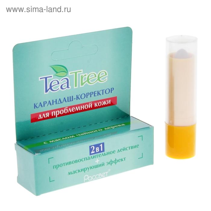 Карандаш-корректор TEA TREE для проблемной кожи, 3,2гр