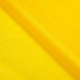 Metallized film, colour lemon, 50 x 70 cm