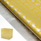 "Плёнка с металлизированная ""Звон"", цвет желтый, 50 х 70 см"