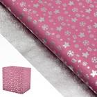 "Плёнка с металлизированная ""Снегопад"", цвет розовый, 50 х 70 см"