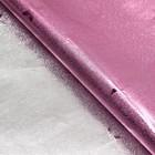 "Плёнка с металлизированная ""Звездопад"", цвет розовый, 50 х 70 см"