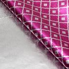 "Плёнка с металлизированная ""Ромбы"", цвет розовый, 50 х 70 см"