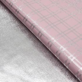 "Film metallic ""Cage"", the color pink, 50 x 70 cm"