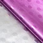 """Плёнка с металлизированная """"Короны"""", цвет розовый, 50 х 70 см"""