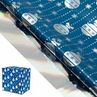 """Пленка металлизированная """"Новогодние шарики"""", голубой, 50 х 70 см"""