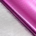 Плёнка с металлизированная, цвет ярко-розовый, 50 х 70 см