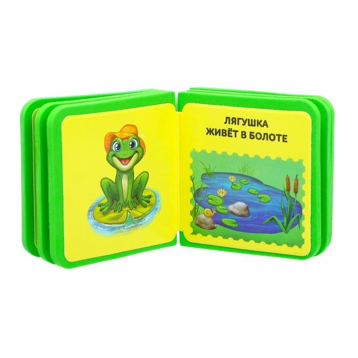 Мягкая книжка- кубик EVA «Кто где живёт», 6 х 6 см, 12 стр. в наличии - фото 106362547