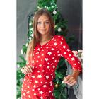 "Лонгслив женский KAFTAN ""Christmas"" красн., р-р 44-46, 100% хл"