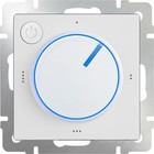 Терморегулятор электромеханический для теплого пола  WL01-40-01, цвет белый