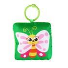 Мягкая игрушка-подвеска «Бабочка» с погремушкой