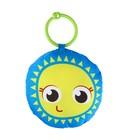Мягкая игрушка-подвеска «Солнышко» с погремушкой