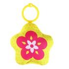 Мягкая игрушка-подвеска «Цветочек» с погремушкой