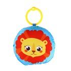 Мягкая игрушка-подвеска «Львёнок» с погремушкой