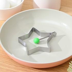 Форма для яичницы и оладий «Звезда малая», цвет МИКС