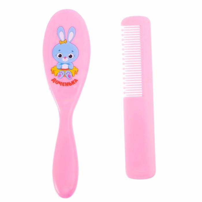 Расчёска детская + массажная щётка для волос «Доченька», от 0 мес.