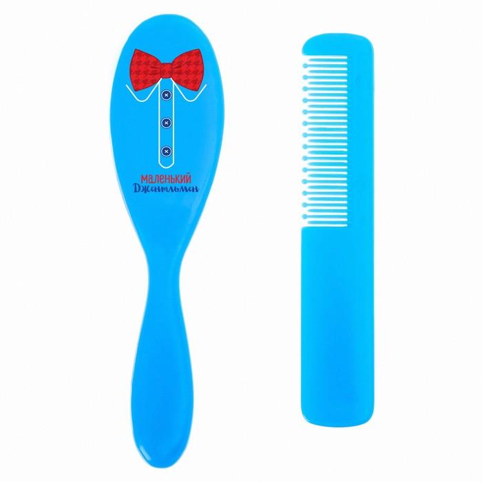 Расчёска детская + массажная щётка для волос «Маленький джентльмен», от 0 мес.