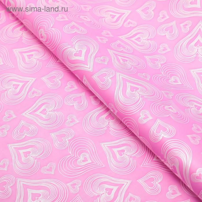 "Пленка с рисунком ""Сердца"", розовый, 50 х 70 см"