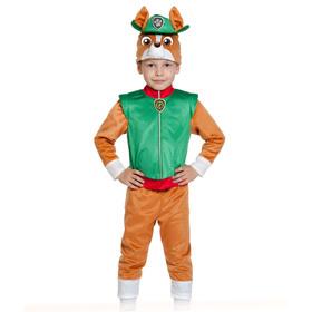 Карнавальный костюм «Трекер», куртка, бриджи, маска, р. 30-32, рост 116-122 см