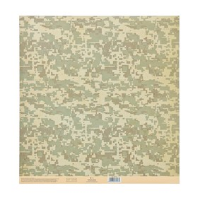 "Paper for scrapbooking, adhesive layer ""Camouflage"", 30,5 × 32 cm, 250 g/m"