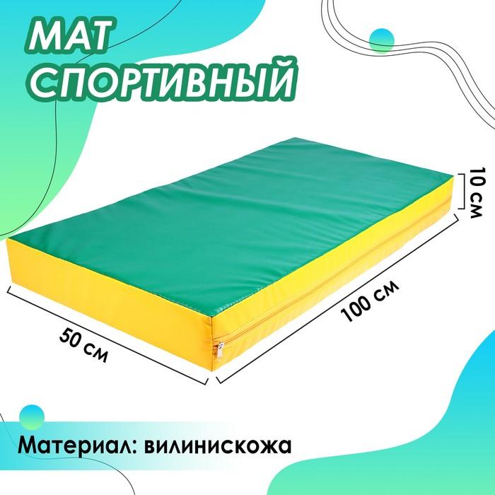 Мат 100 х 50 х 10 см, винилискожа, цвет красный/жёлтый/зелёный