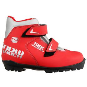 Ski boots TREK Snowrock 3 NNN IR, color red, logo silver, size 37.