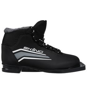 Ski boots TREK Skiing1 N75 IR, black, logo gray, size 41.