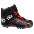 Ботинки лыжные TREK Level 2 NNN ИК, цвет чёрный, лого красный, размер 46