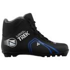 Ботинки лыжные TREK Level 3 NNN ИК, цвет чёрный, лого синий, размер 39