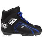 Ботинки лыжные TREK Level 3 NNN ИК, цвет чёрный, лого синий, размер 46