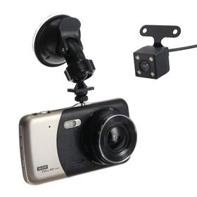Видеорегистратор 2 камеры, HD 1080P, TFT 4.0, обзор 160°