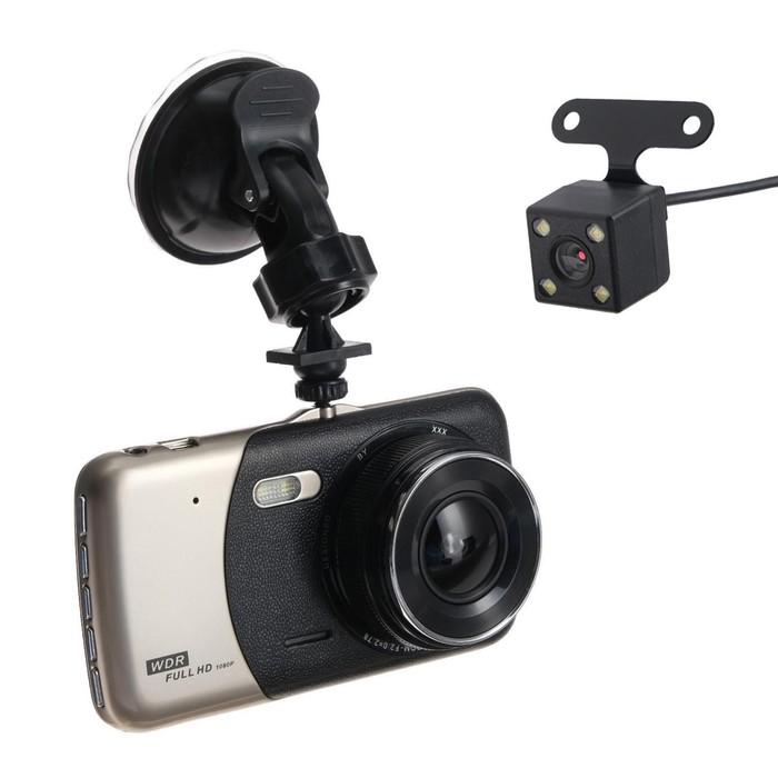 Видеорегистратор TORSO Premium 2 камеры, разрешение HD 1920x1080P, TFT 4.0, угол обзора 160°