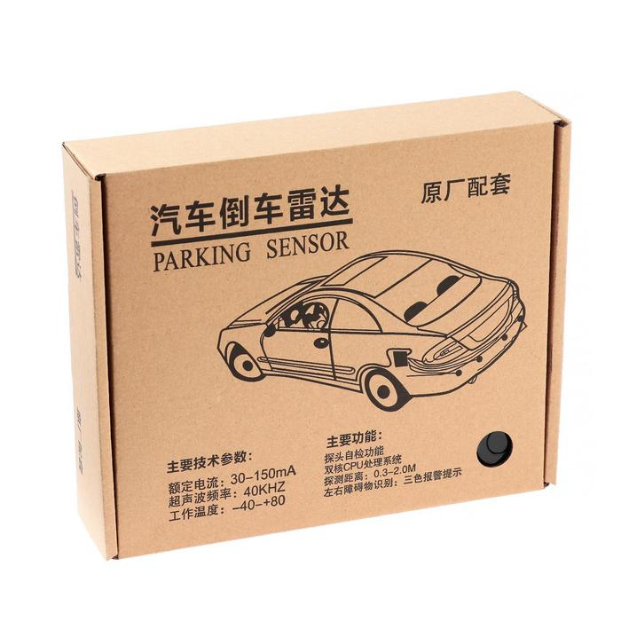 Парковочная система TORSO, 4 датчика, LED-экран, 12 В, датчик чёрный