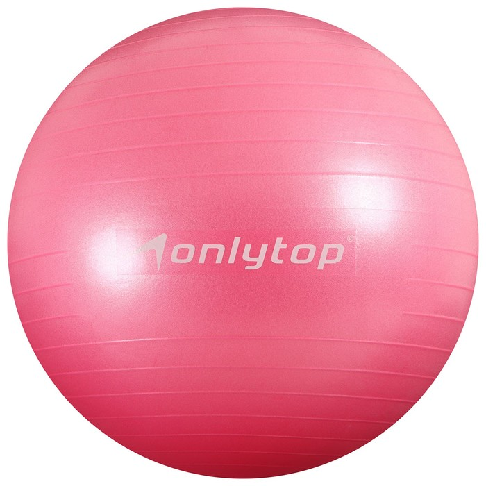 Мяч гимнастический d=65 см, 900 гр, плотный, антивзрыв, цвет розовый