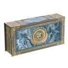 "Box in cardboard cover ""Monetary Fund"""