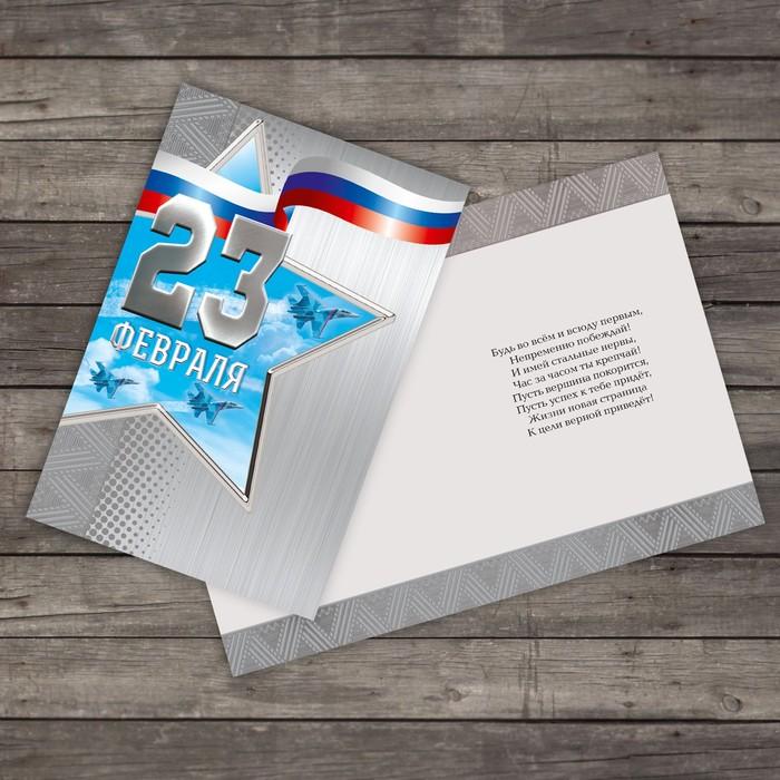 Шелти картинки, открытки корпоративные 23 февраля