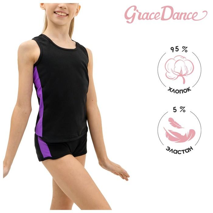 Майка-борцовка с лампасами, размер 30, цвет чёрный/фиолетовый