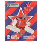 Тетрадь 48 листов клетка «КХЛ. Илья Сорокин», мелованный картон, УФ-лак