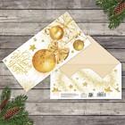 Конверт для денег «С новым годом», золотые шары, 16,5 × 8 см
