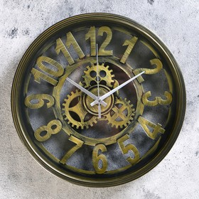 """Часы настенные, серия: Интерьер, """"Шестеренки"""" d=25 см, дискретный ход"""