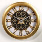 "Wall clock, series: Interior, ""Roanne"", d=25 cm, gold"